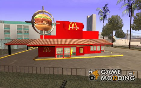 McDonals Ultimate for GTA San Andreas