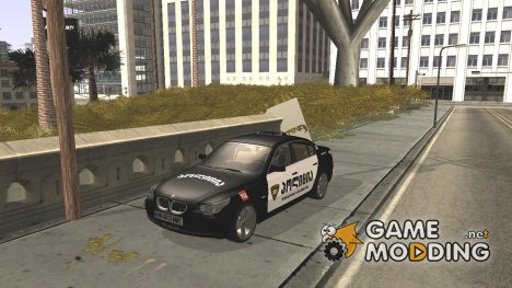 BMW M5 (E60) Georgia Police for GTA San Andreas