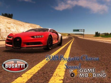 2018 Bugatti Chiron Sound для GTA San Andreas