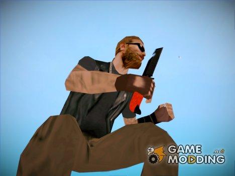 Ножик из Battlefield 3 for GTA San Andreas