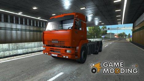 KAMAZ 54-64-65 BYKORAL V1.1 1.22 для Euro Truck Simulator 2