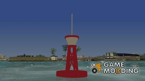 Новый буй HQ для GTA Vice City