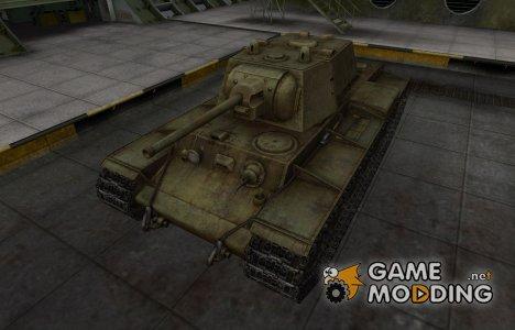 Шкурка для КВ-1 в расскраске 4БО for World of Tanks