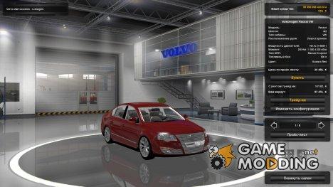 Volkswagen Passat v.1.8 для Euro Truck Simulator 2