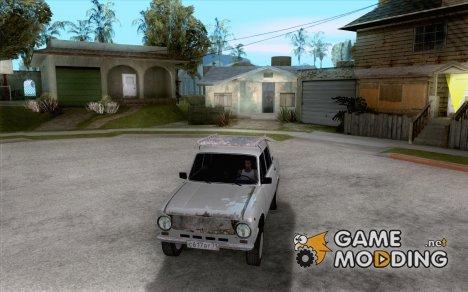 Копейка (исправленная) for GTA San Andreas