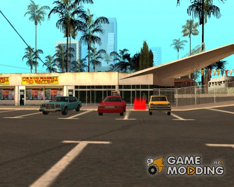 Покупка машин v.1 для GTA San Andreas