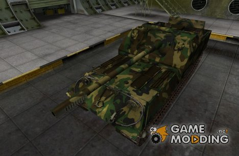 Шкурка для Объект 263 for World of Tanks