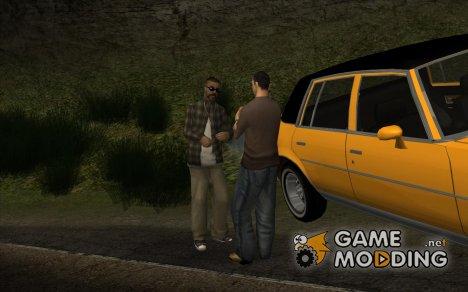 Жизненная ситуация 4,0 для GTA San Andreas