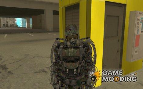 Военый сталкер в экзоскелете для GTA San Andreas