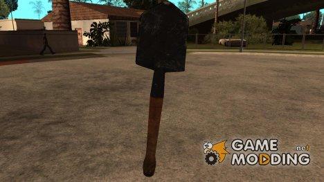 Лопатка for GTA San Andreas