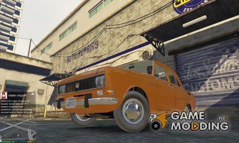 АЗЛК-2140 для GTA 5