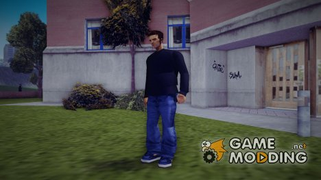 Sweatshirt для Клода (Толстовка) for GTA 3