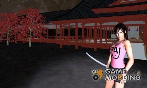 Kokoro Pinko for GTA San Andreas