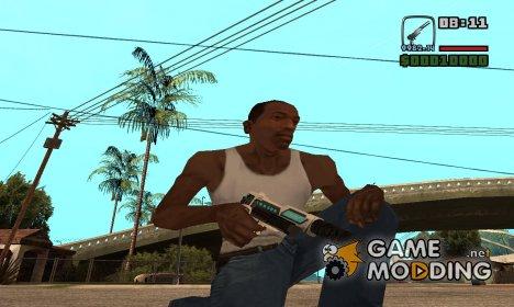 Инопланетный пистолет с глушителем для GTA San Andreas