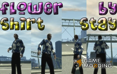 Flower shirt для GTA 4