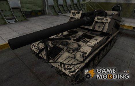 Отличный скин для T92 for World of Tanks