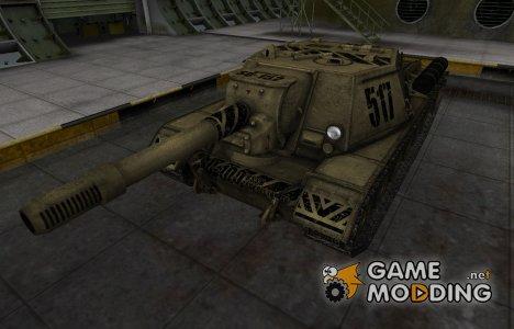 Отличный скин для СУ-152 для World of Tanks