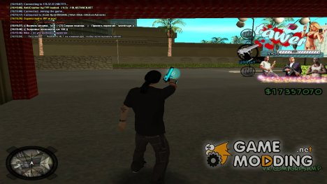 CLEO прицел для GTA San Andreas