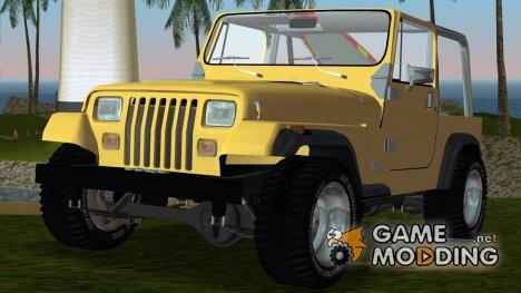 Jeep Wrangler 4.0 Fury 1986 for GTA Vice City