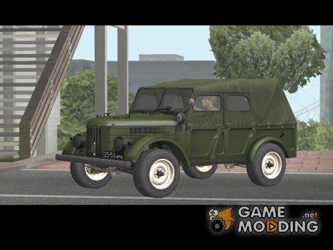 ГАЗ-69 for GTA San Andreas