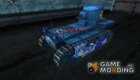 Шкурка для T1 Cunningham for World of Tanks