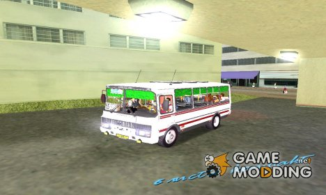 ПАЗ 3205 for GTA Vice City