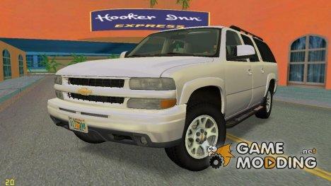 Chevrolet Suburban Z71 2003 для GTA Vice City