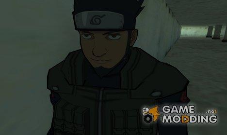 Асума из Наруто HD для GTA San Andreas