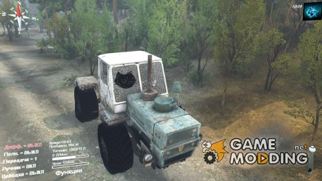 ХТЗ Т-150К v2.1 for Spintires 2014