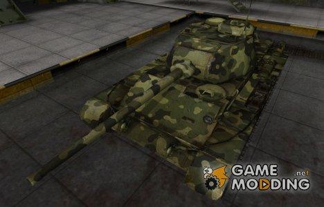 Скин для Т-44 с камуфляжем for World of Tanks