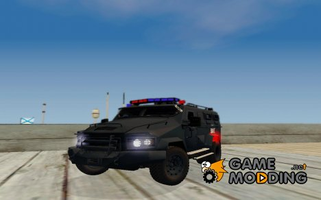 Lenco B.E.A.R. S.W.A.T. Fairhaven City из Need For Speed Most Wanted 2012 для GTA San Andreas