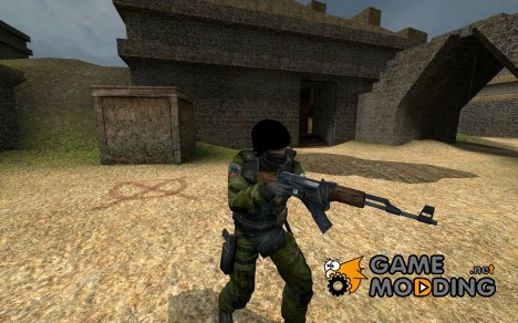 Detailed Default gsg9 v2 для Counter-Strike Source