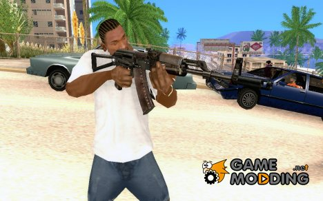 АКС-74 for GTA San Andreas