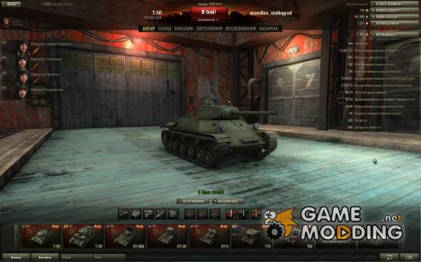 Базовый ангар for World of Tanks