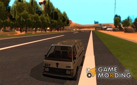 Toyota Hiace 1986 for GTA San Andreas