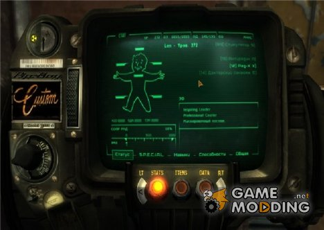 PipBoy 3002 для New Vegas for Fallout New Vegas