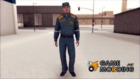 Сотрудник МЧС v.1 for GTA San Andreas