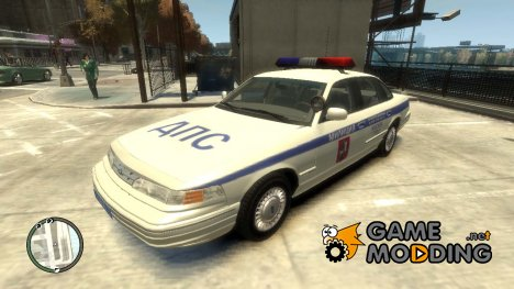 1995 Ford Crown Victoria (Moscow Police) для GTA 4