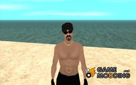 Пляжный человек для GTA San Andreas