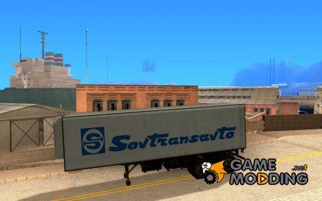 Контейнеровоз + Совтрансавто for GTA San Andreas