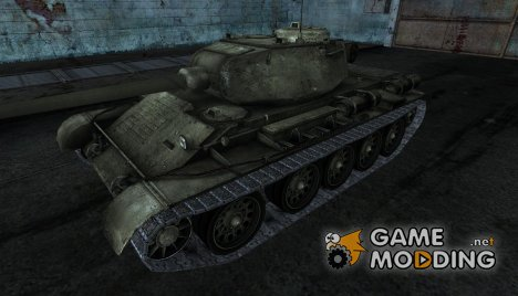 T-44 nafnist для World of Tanks