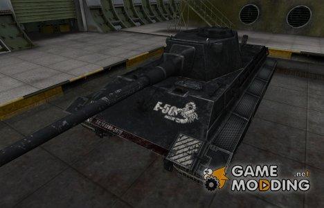 Отличный скин для E-50 Ausf.M для World of Tanks