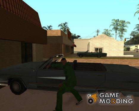 Взлом автомобиля для GTA San Andreas