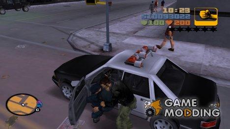 Открыть закрытую машину for GTA 3