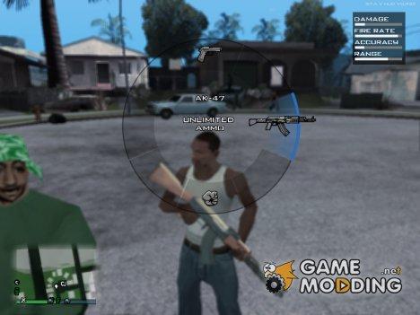 Сохранение перед первой миссией для GTA San Andreas