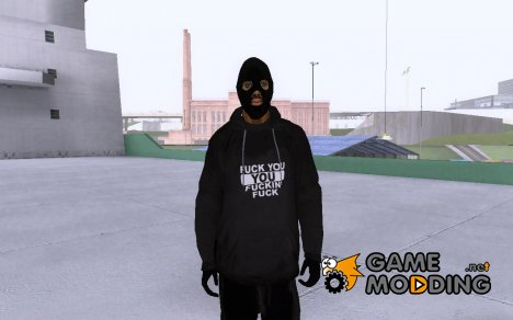 Black Terrorist for GTA San Andreas