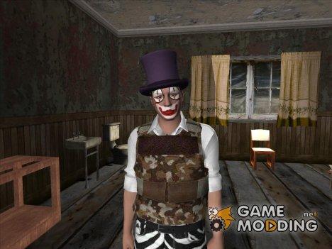 Парень в гриме клоуна из GTA V Online для GTA San Andreas
