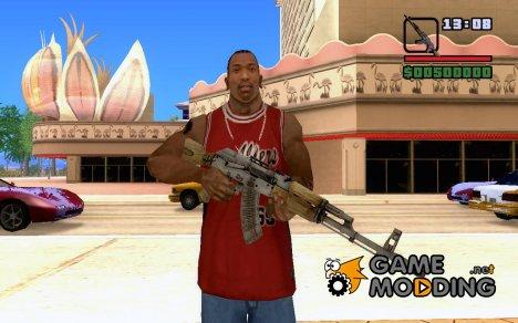 Far Cry 3 Ak47 для GTA San Andreas