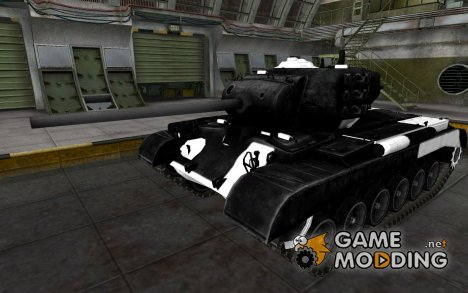 Зоны пробития M26 Pershing для World of Tanks