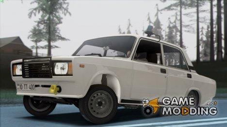 Ваз 21074 Автош версии для GTA San Andreas